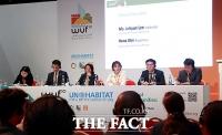 [TF포토] 유엔 해비타트 한국위원회, 세계도시포럼 참석