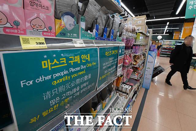 중소벤처기업부가 공영홈쇼핑을 통해 노마진 마스크 100만 개를 판매할 예정이라고 밝혔다. 사진은 서울 강서구의 한 대형마트의 마스크 판매대 모습. /김세정 기자