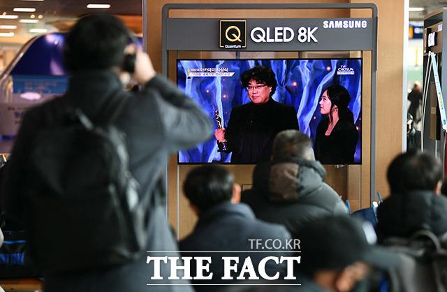 10일 오후 서울 용산구 서울역에서 시민들이 미국 LA에서 열린 제92회 아카데미 시상식을 시청하고 있다. /이동률 기자