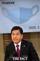 [TF포토] 신종 코로나 대책 토론회 참석한 심재철