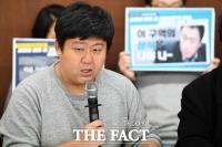 [TF포토] 인사말 하는 엄창환 전국청년정책네트워크 대표