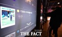 [TF사진관] '미국 아카데미 시상식 4관왕 달성!'…극장에 다시 걸린 '영화 기생충'