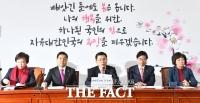 [TF포토] 자유한국당의 '빼앗긴 들'
