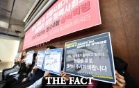 [TF사진관] '기성 정치여 가라'…2020 총선청년네트워크 발족 및 정책요구발표