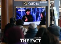 [TF포토] 아카데미 국제장편영화상 수상한 '기생충'