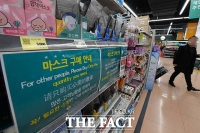중기부·공영홈쇼핑, 19일 '노마진 마스크' 100만 개 판매