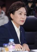 [TF사진관] '신종 코로나' 직격탄 속 항공사 CEO 만난 김현미 장관
