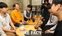 [TF포토] 안철수, '고등학생 유권자들과의 만남'