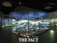 '6D 다면투시 홀로그램'으로 만나는 거북선