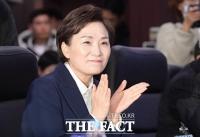 [TF포토] 박수치는 김현미 국토교통부 장관