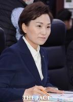 [TF포토] 항공사 CEO 만난 김현미 장관