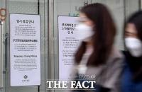 '코로나 쇼크' 유통업계 '억소리 나는' 피해 현실화