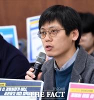 [TF포토] 정책요구안 발표하는 김영민 청년유니온 사무처장