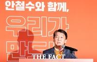 국민당, 사법개혁 총선공약 발표