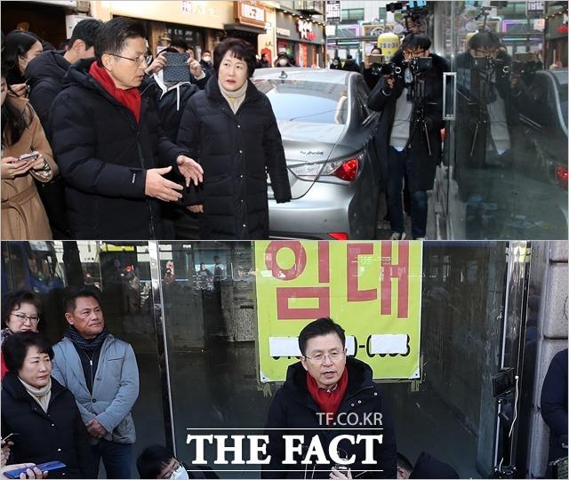 21대 총선에서 서울 종로에 출마하는 황교안 한국당 대표가 지난 9일 서울 종로구 관철동 젊음의 거리를 찾아 비어있는 상가를 둘러본 뒤 모두발언을 하고 있다. /김세정 기자