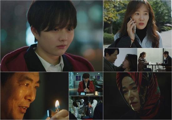 tvN 드라마 방법은 람사을 저주로 해하는 주술 방법(謗法)과 한국 토착신앙 등을 소재로한 드라마다. /tvN 제공