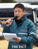 [TF포토] 규탄 발언 이어가는 한익길 위원장