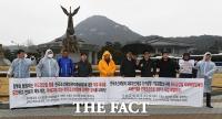 [TF사진관] 청와대 앞 열린 '조선 3사 하도급 갑질 규탄 기자회견'