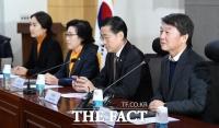 [TF포토] '국민당, 중앙운영위 가동'