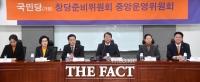 [TF사진관] '국민당, 중앙운영위 개회'