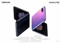 [삼성 갤럭시 언팩] '갤럭시Z플립', 한 손에 들어오는 모바일 혁신…판매가 '165만 원'