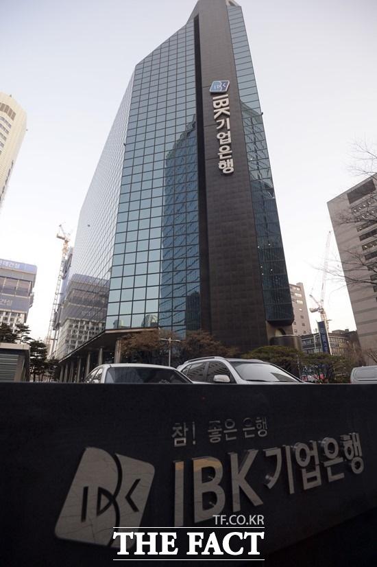 기업은행은 국책은행으로서 국내 금융권 최초로 전담부서를 운영하고 문화산업 성장을 위한 투자를 지속해 왔다. /더팩트 DB