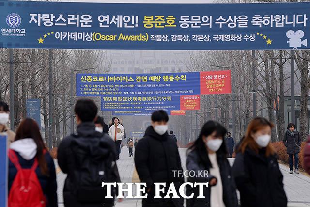 자랑스러운 연세인! 봉준호 동문의 수상을 축하합니다