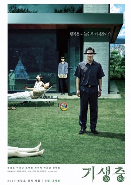 영화 기생충의 주역들이 영화, 드라마에서 꾸준히 활발한 활동을 펼치고 있다. /CJ엔터테인먼트 제공