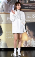 [TF포토] 류현경, '눈부신 화이트 패션'