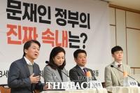 [TF포토] '검찰 개혁' 토론회 발언하는 안철수