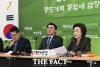 [TF포토] 발언하는 장정숙 원내대표