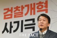 [TF포토] 안철수, '검찰개혁 사기극' 토론회 참석