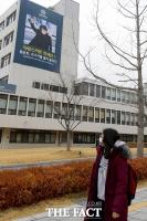 [TF포토] '봉준호 오스카 4관왕 축하합니다!'