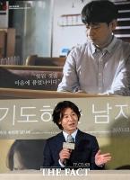 [TF포토] 박혁권, '기도하는 남자'