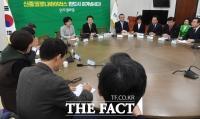 [TF사진관] 최고위원회의 갖는 민주평화당