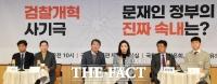 [TF사진관] '검찰개혁 사기극' 토론회 나선 안철수-유의동