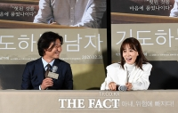 [TF포토] 박혁권-류현경, '화기애애'