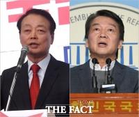 선관위, 위성정당 '미래한국당'은 허용…안철수 '국민당'은 불허