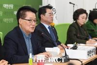 [TF포토] 회의 참석한 박지원 의원