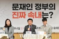 [TF포토] 인사말하는 유의동 대표