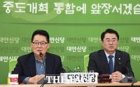 [TF포토] 발언하는 박지원 의원