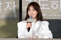 [TF포토] 류현경, '환한 미소'