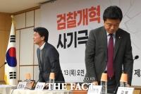 [TF포토] '검찰개혁 사기극' 토론회 참석한 안철수-유의동