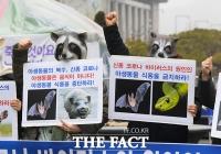 [TF포토] '야생동물 식용 금지' 동물 가면쓰고 구호 외치는 참가자들