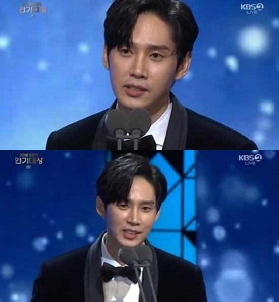 배우 박성훈은 2018 KBS 연기대상에서 신인상을 받고 연인 류현경을 언급했다. /KBS 2018 KBS 연기대상 캡처