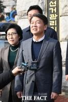 [TF사진관] '국민당 당명 불허'···중앙선관위 항의 방문한 안철수