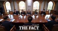 [TF포토] '국민당 당명 불허' 선관위 항의 방문