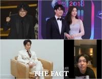 [업앤다운] '기생충' 아카데미 수상부터 남태현 논란까지