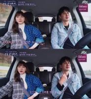 '더 로맨스' 유인영, 김지석 향해