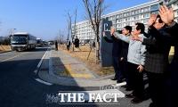 [TF포토] 우한 교민 버스 향해 손 흔드는 정세균